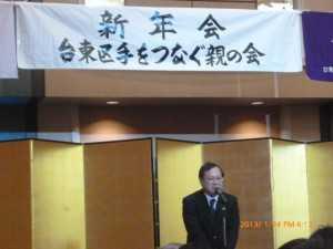 齊藤福祉部長