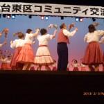 ポニーステップ「世界の民族舞踊」
