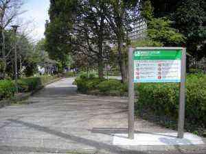 立花公園1