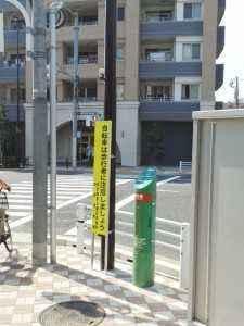 小村井交差点1