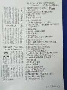 H30年度学校公開 (2)