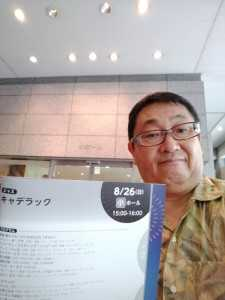 すみだ音楽会2018 (1)