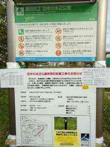 立花6丁目側フットライト工事 (4)