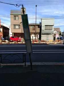 里22系統立花一丁目バス停 (2)