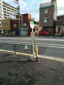 立花一丁目バス停新旧 (1)