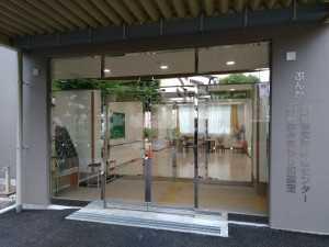 ぶんか高齢者支援総合センター (2)