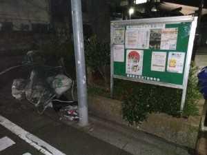 中川公園の柵修理 (1)