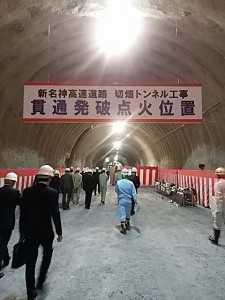 切畑トンネル96