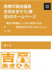 20150919_065457000_iOS