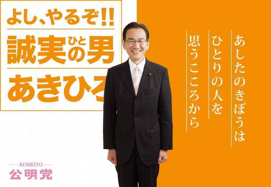 章浩(TOPイメージ案01)