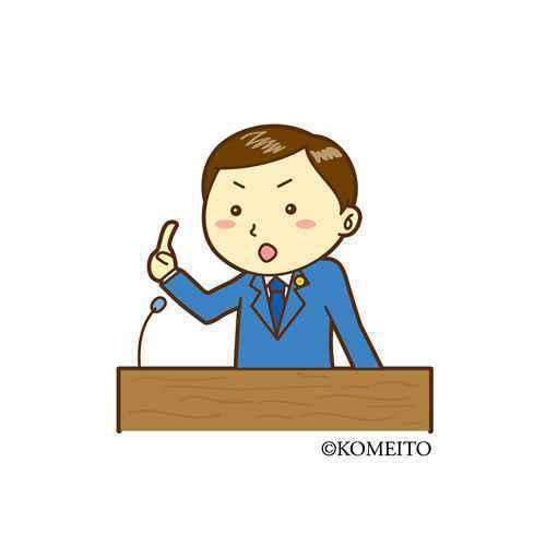 市 会計 年度 任用 職員 大阪