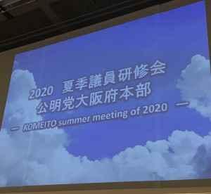 20200830_074538000_iOS