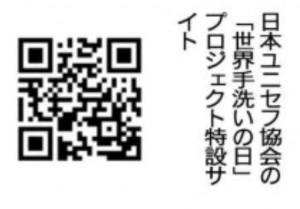 E092C8CC-3AF7-4447-AF78-6236BB0478CA