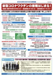 B6ECF119-FE30-4CD4-9F32-3FE0C23AC2F1