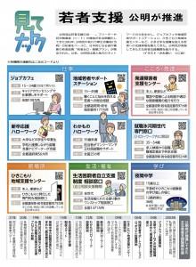 B3D8A1EF-FFC4-4AE0-AB01-2EEF4258483F