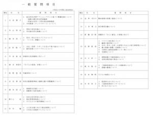 image1_17.jpeg
