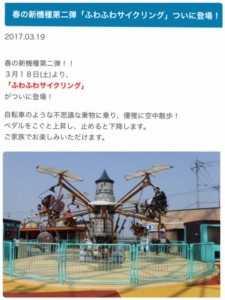 image2_5.jpg