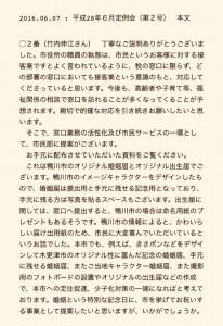 image3_13.jpeg