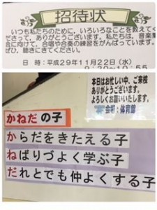 image4_6.jpeg