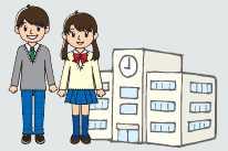 私立高校授業料の実質無償化!