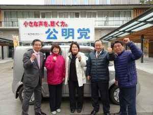 山本参議と街頭活動3月26日
