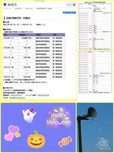 E80D0416-3551-483C-82D7-92C7BD1A3B5D