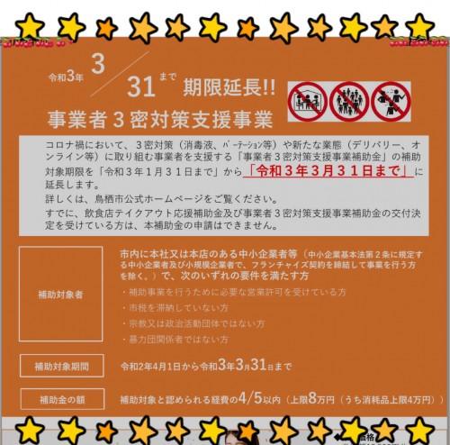 8A29FBBF-700A-496D-9950-324950E76FEE