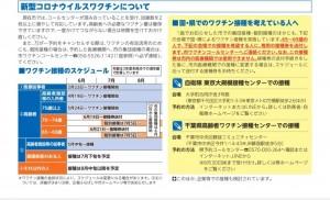 Screenshot_20210615-072210