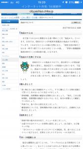 IMG_2514