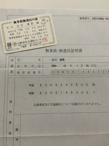 2BD8A631-23DB-4422-A8F5-D00F18123B2D