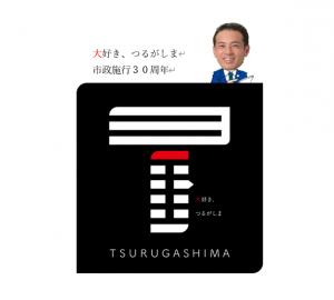 yamanaka 30 (1)