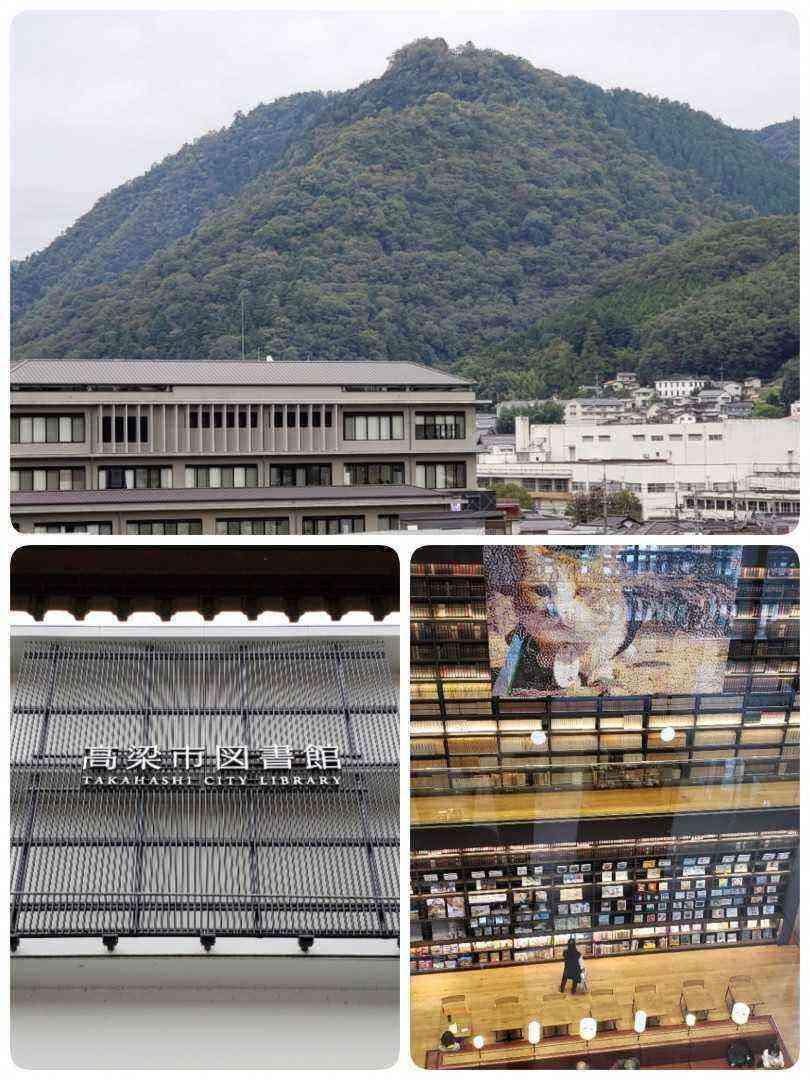 市立 図書館 岡山