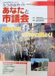 image_51.jpeg