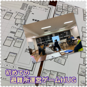 image2_2.png