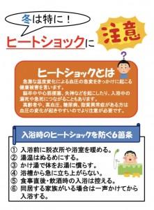 image2_4.jpeg