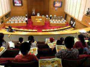 川崎市子ども議会