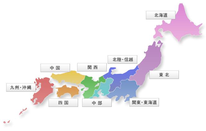 2011年統一地方選挙結果検索 | ...