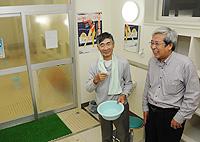 基金で建設された三笠市弥生地区の共同浴場は、地域交流の場として喜ばれている