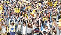 「つながるフェスタ in KOBE」でウェーブを行う参加者=8日 神戸市