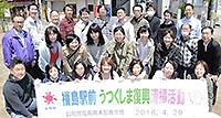 福島市のJR福島駅周辺で清掃活動に汗を流した青年党員ら