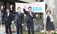 若者が活躍する社会の構築を誓う樋口氏と杉氏ら=9日 大阪市