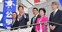 公明党への絶大な支援を訴える山口代表、高木、高木、佐近の各氏=28日 東京・有楽町