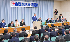 Yamaguchi addresses national conference of local party lawmakers on Feb. 24