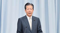 Yamaguchi spoke at Komeito's New Year's meeting held in Tokyo on Jan. 4