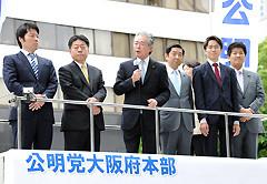 支援を訴える白浜副代表と、いさ、北がわ、佐藤、国重氏ら=3日 大阪市