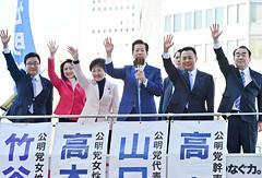 「国民の期待に全力で応えていく」と訴える山口代表と、中島、竹谷、高木(美)、高木(陽)、よしくら、の各氏=2日 東京・新宿駅西口