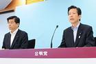 「当面する重要政治課題」を発表する山口代表と石井政調会長=27日 党本部