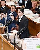 質問する平木氏=9日 参院決算委