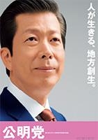 党の新しいイメージポスター1