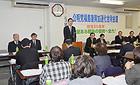 福島復興加速化会議で決意を述べる真山氏=23日 福島・郡山市